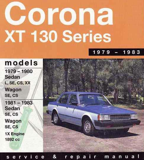 Toyota corona xt 130 1979 1983 gregorys service repair for Honda corona service
