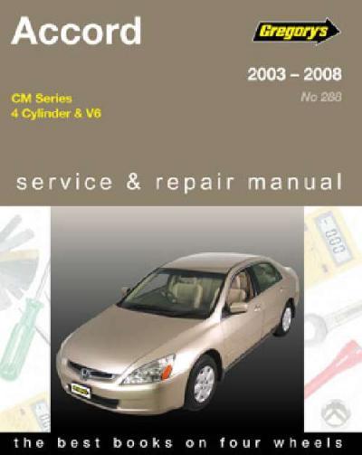 honda accord cm series 2003 2008 gregorys service repair. Black Bedroom Furniture Sets. Home Design Ideas