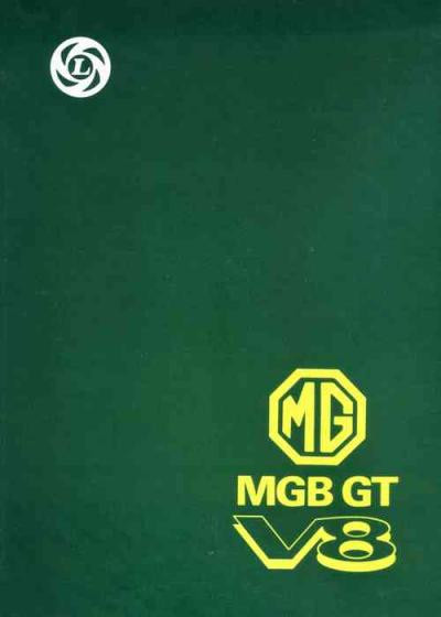 MG MGB GT V8 Workshop Manual Supplement Official Publication   Brooklands Books Ltd UK