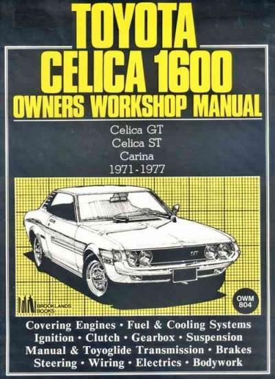 toyota celica 1600 workshop manual celica gt celica st