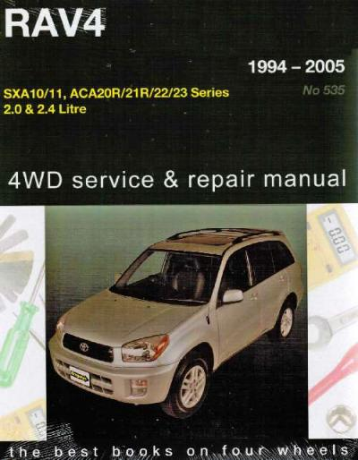 toyota rav    gregorys service repair manual