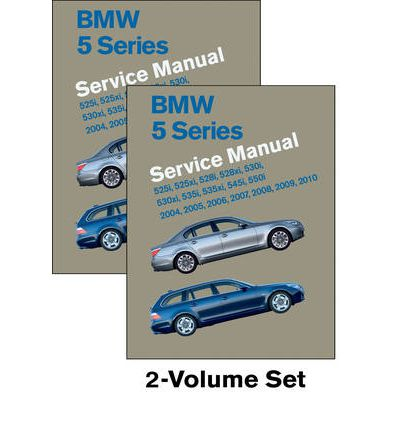 BMW 5 Series Service Manual 2004, 2005, 2006, 2007, 2008, 2009, 2010 (E60, E61)