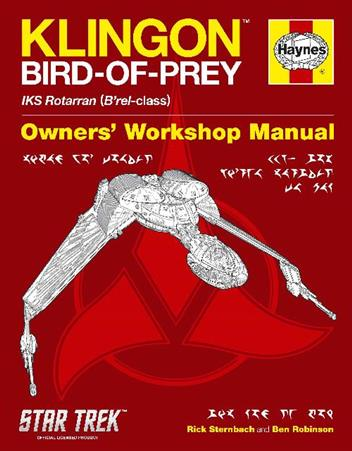 Klingon Bird of Prey Manual : IKS Rotarran (B'rel-class)