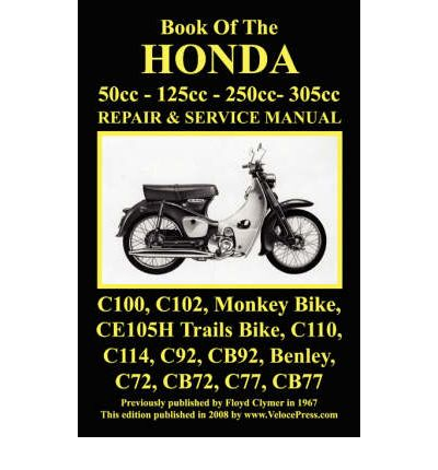Honda Motorcycle Manual