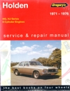 Holden HQ HJ 8 cyl 1971-1976 Gregorys Service Repair Manual