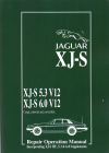 Jaguar XJ S XJS V12 HE 5.3 6.0 litre 1976 1993   Brooklands Books Ltd UK