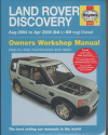 Land Rover Discovery Series 3 Diesel  2004-2009