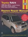 Toyota RAV4 Petrol 1996-2012  Haynes Service Repair Manual