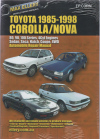 Holden Nova Ellery repair manual 1985-1996