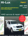 Toyota Hi-Lux Petrol and Diesel 2WD and 4WD 2005 - 2015 repair workshop manual NEW