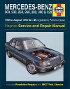 Mercedes Benz 124 Series 1985-1993 Haynes