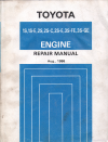 Toyota 1S , 1S-E , 2S , 2S-C , 2S-E , 3S-FE , 3S-GE Engine workshop manual USED