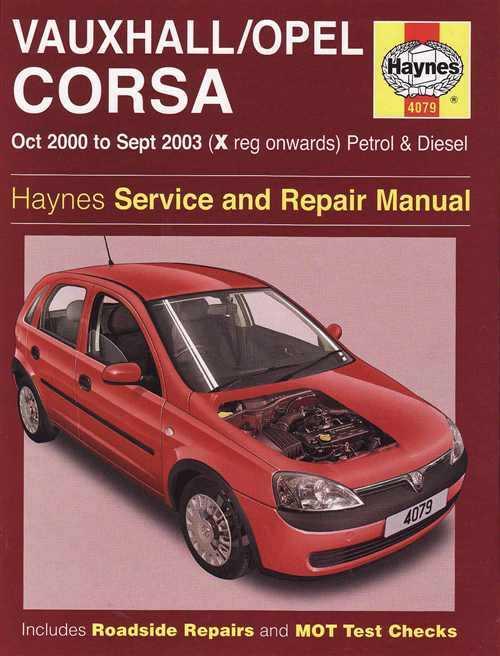 corsa workshop manual download